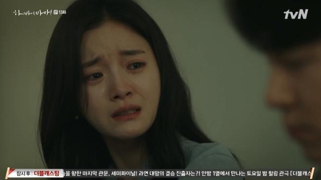 """""""Hi Bye, Mama"""": Kim Tae Hee bị lộ thân phận là hồn ma tái sinh, """"mợ hai"""" cấm cản không cho gặp con gái - Ảnh 9."""