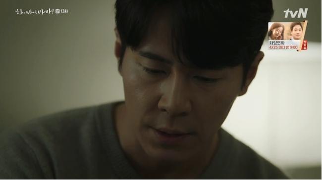 """""""Hi Bye, Mama"""": Kim Tae Hee bị lộ thân phận là hồn ma tái sinh, """"mợ hai"""" cấm cản không cho gặp con gái - Ảnh 10."""