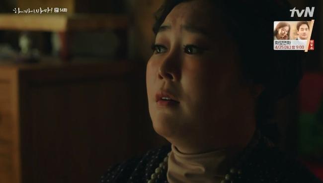 """""""Hi Bye, Mama"""": Kim Tae Hee bất ngờ trở mặt không chịu đi đầu thai, muốn giành lại con lẫn chồng từ tay """"mợ hai"""" - Ảnh 6."""