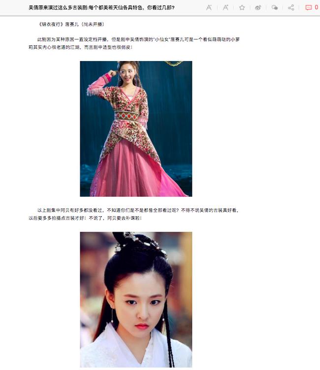 """""""Lê hấp đường phèn"""" vừa hết Ngô Thiến đã bị réo gọi vì phim đóng với Trương Hàn - Park Min Young chưa phát sóng - Ảnh 2."""