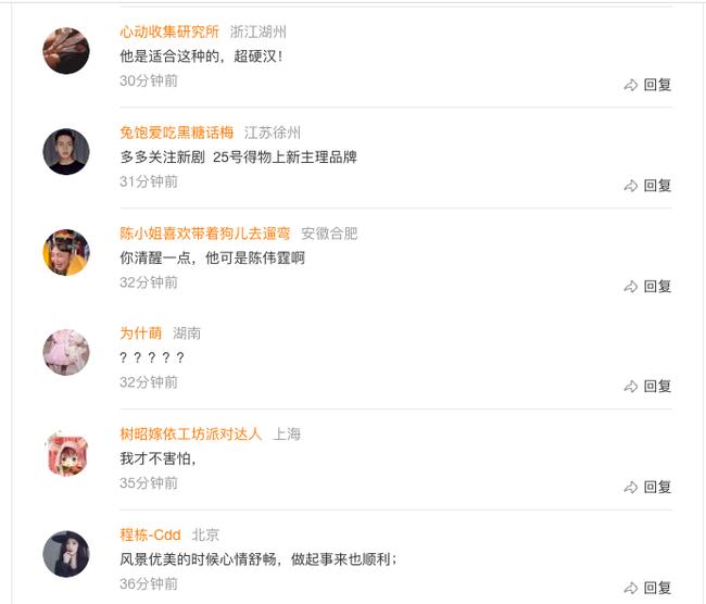 """Trần Vỹ Đình cạo đầu gây náo loạn CBiz, fan dự đoán là vì """"Cửu Châu Hộc Châu phu nhân"""" đóng cùng Dương Mịch - Ảnh 3."""