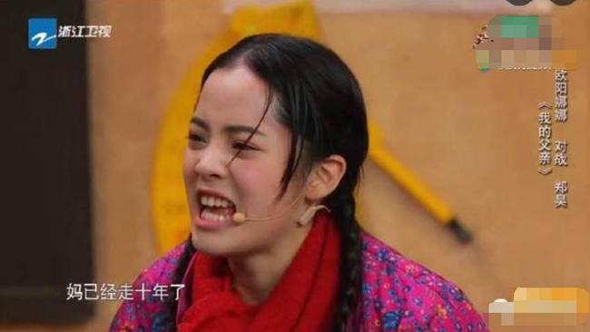 """Đường Yên - Angelababy - Dương Mịch bị chê mặt đẹp như hoa nhưng diễn tệ, vợ Triệu Hựu Đình cũng """"lọt hố"""" đơ cứng - Ảnh 6."""