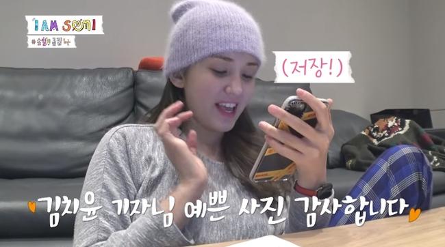 """""""Em gái BLACKPINK"""" - Jeon Somi đòi tát antifan vì bị chê xấu xí, bụng mỡ, bất tài lại còn mắc bệnh ngôi sao - Ảnh 2."""