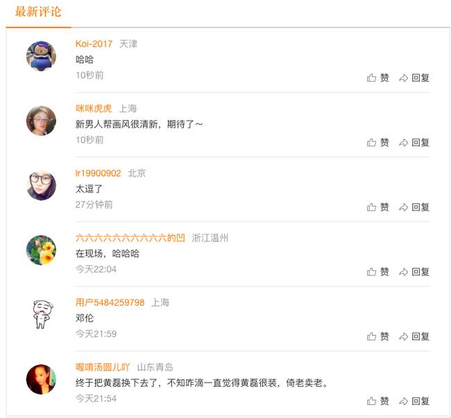 Livestream cho show thực tế, Đặng Luân xấu hổ vì hát quên lời vậy mà vẫn khiến fan u mê vì quá đẹp trai  - Ảnh 11.