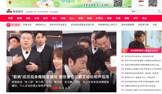 Livestream cho show thực tế, Đặng Luân xấu hổ vì hát quên lời vậy mà vẫn khiến fan u mê vì quá đẹp trai  - Ảnh 10.
