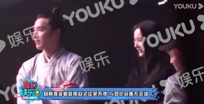 """""""Âm Dương Sư"""": Lộ clip Dương Mịch cười nói với Dạ Hoa - Triệu Hựu Đình nhưng đáng chú ý là tung tích Đặng Luân - Ảnh 8."""