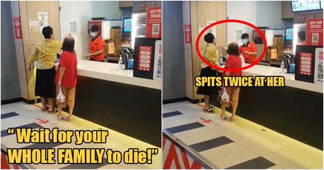 Dân mạng bức xúc clip một phụ nữ nguyền rủa nhân viên KFC và gia đình cô ấy nhưng phản ứng của người bán hàng mới là điều đáng chú ý - Ảnh 1.
