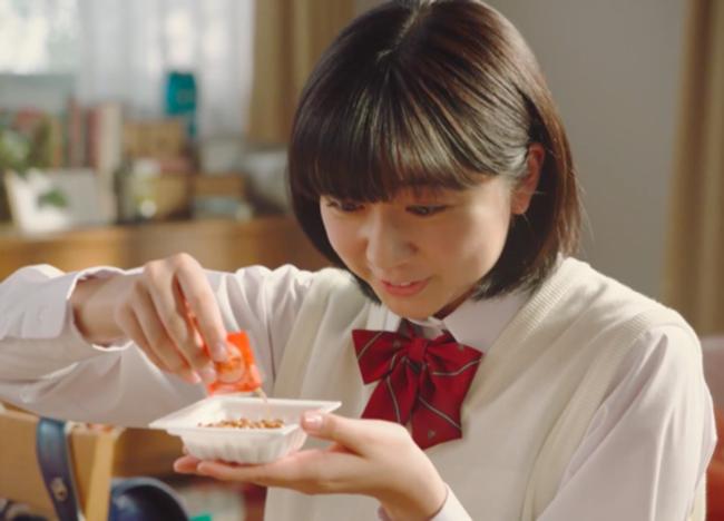 Tại sao món ăn hôi thối này người nước ngoài không dám đụng đũa, người Nhật lại say mê ăn mỗi ngày đến vậy? - Ảnh 7.