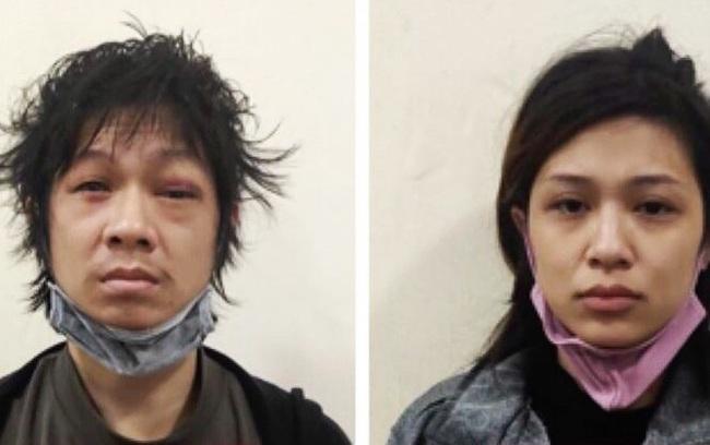 Vụ bé gái 3 tuổi bị bạo hành tử vong: Kết quả test nhanh cặp vợ chồng đều dương tính với ma túy - Ảnh 1.