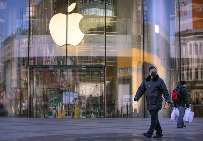 Không những trả lương vẫn đầy đủ, Apple còn tặng cho mỗi nhân viên 2,3 triệu đồng sắm đồ làm việc tại nhà - Ảnh 2.