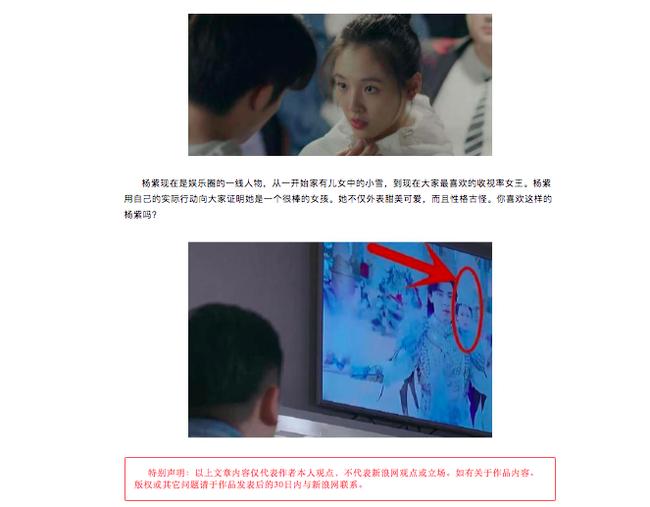 """""""Lê hấp đường phèn"""": Dương Tử - Đặng Luân bất ngờ làm cameo, Ngô Thiến gây sốt vì đóng 10 phim như 1 - Ảnh 2."""