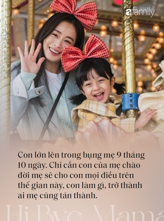 """Rơi nước mắt trước những câu thoại đầy xúc động  về tình mẫu tử trong phim """"Hi Bye, Mama"""" của Kim Tae Hee - Ảnh 7."""