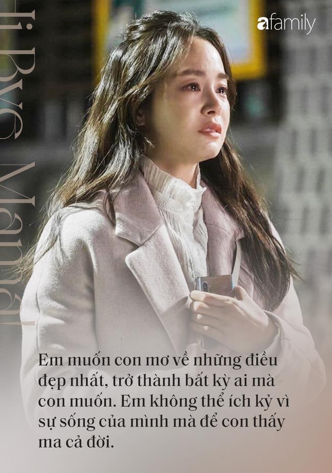 """Rơi nước mắt trước những câu thoại đầy xúc động  về tình mẫu tử trong phim """"Hi Bye, Mama"""" của Kim Tae Hee - Ảnh 9."""