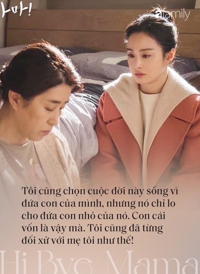 """Rơi nước mắt trước những câu thoại đầy xúc động  về tình mẫu tử trong phim """"Hi Bye, Mama"""" của Kim Tae Hee - Ảnh 4."""
