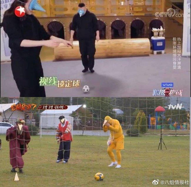 """""""Thử thách cực hạn 6"""" bị tố đạo nhái show Hàn Quốc, hình ảnh Địch Lệ Nhiệt Ba - Đặng Luân cũng bị chê cười - Ảnh 5."""