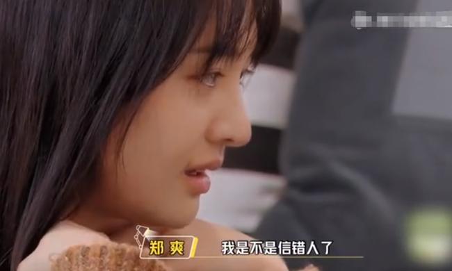 Trịnh Sảng bóng gió kể bị lừa tiền, lập tức bạn trai thiếu gia Trương Hằng và vụ lỗ 67 tỷ bị gọi tên chỉ trích - Ảnh 6.