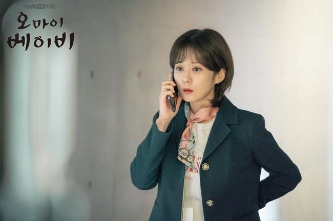 """Style của Jang Nara trong phim mới: Nhìn chung là cực hay ho, dù có vài lần diện đồ bà thím cũng không dìm nổi nhan sắc """"ma cà rồng"""" - Ảnh 4."""