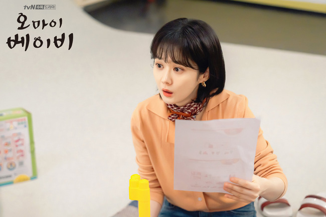 """Style của Jang Nara trong phim mới: Nhìn chung là cực hay ho, dù có vài lần diện đồ bà thím cũng không dìm nổi nhan sắc """"ma cà rồng"""" - Ảnh 3."""