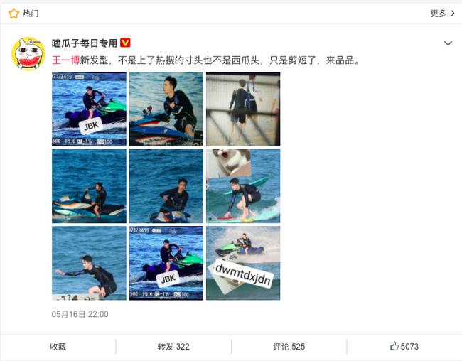 """Vừa quay xong """"Hữu Phỉ"""", Vương Nhất Bác đã cắt tóc, lướt sóng đẹp mê mẩn, netizen náo loạn gọi tên  - Ảnh 2."""