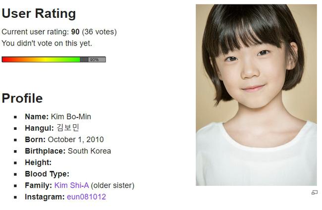 """Sau phim của Kim Tae Hee, tới lượt """"Quân vương bất diệt"""" cho """"chuyển giới"""" diễn viên nhí để đóng với Lee Min Ho - Kim Go Eun - Ảnh 5."""