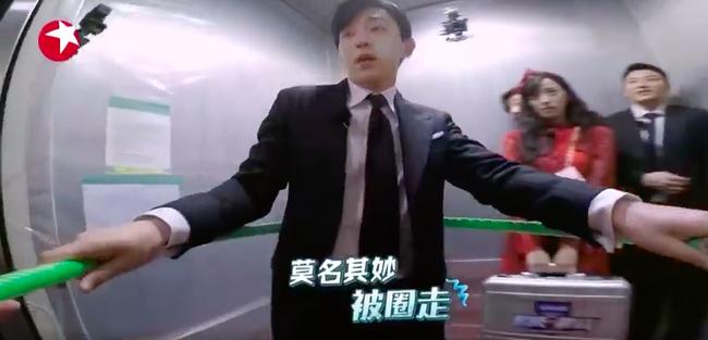 Thử thách cực hạn: Đặng Luân - Giả Nãi Lượng làm vệ sĩ mà thấy khói đã bỏ chạy, netizen bình luận đẹp trai là được  - Ảnh 4.