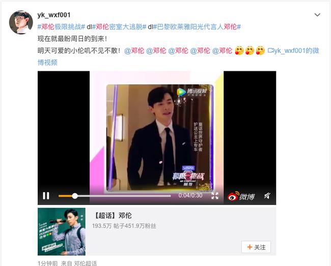 Thử thách cực hạn: Đặng Luân - Giả Nãi Lượng làm vệ sĩ mà thấy khói đã bỏ chạy, netizen bình luận đẹp trai là được  - Ảnh 10.