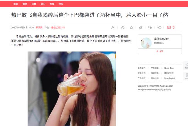 """""""Hạnh phúc trong tầm tay"""": Địch Lệ Nhiệt Ba bị soi mặt nhỏ đến mức cằm để vừa trong ly bia  - Ảnh 2."""