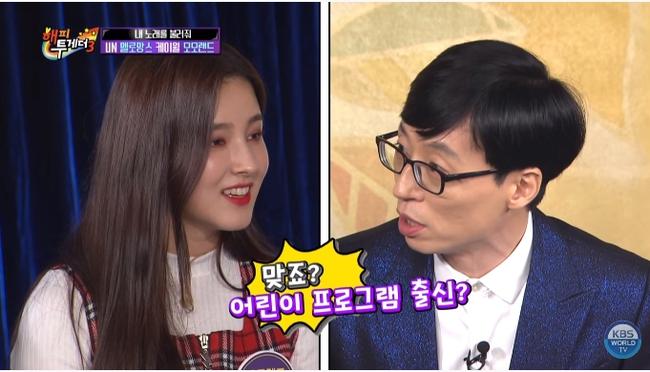 """Hóa ra Nancy (MOMOLAND) từng được mệnh danh là """"tiểu Kim Tae Hee"""", nhan sắc ngày bé khiến ai cũng xuýt xoa - Ảnh 3."""