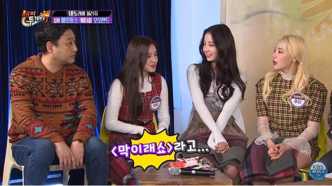 """Hóa ra Nancy (MOMOLAND) từng được mệnh danh là """"tiểu Kim Tae Hee"""", nhan sắc ngày bé khiến ai cũng xuýt xoa - Ảnh 6."""