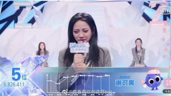 """Chung kết """"Thanh xuân có bạn 2"""": Ngu Thư Hân mất trắng vị trí center vào tay Lưu Vũ Hân  - Ảnh 6."""