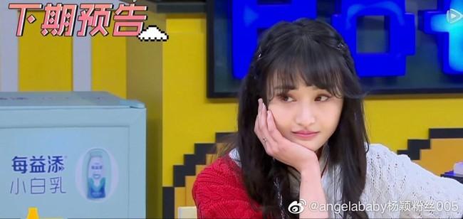 Trịnh Sảng không muốn làm nữ chính ngôn tình ngu ngốc sau scandal yêu đương với bạn trai thiếu gia  - Ảnh 3.