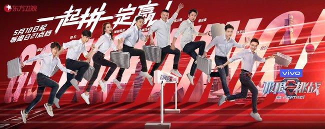 Đặng Luân khoe chân siêu dài, Địch Lệ Nhiệt Ba giản dị vẫn đẹp nổi bật giữa dàn cast  - Ảnh 2.