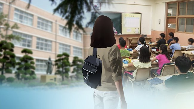 Cô giáo giao bài tập về nhà cho học sinh trung học, phụ huynh đọc vào cũng phải đỏ mặt và phản đối kịch liệt - Ảnh 1.