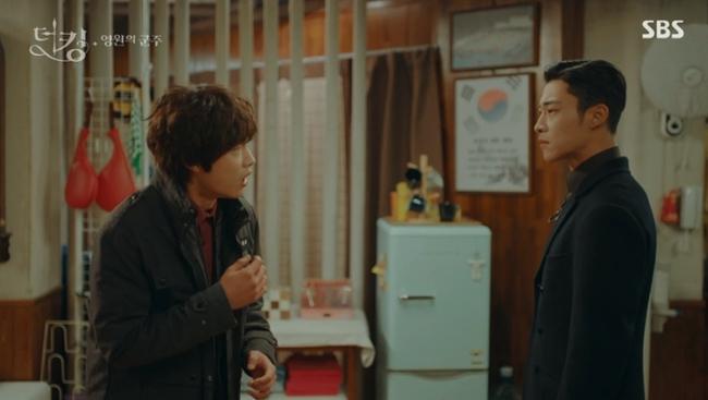 """""""Quân vương bất diệt"""" tập 7: Kim Go Eun đối đầu       cực căng với """"nữ thủ tướng"""" xinh đẹp, Lee Min Ho sẽ giải quyết thế nào? - Ảnh 6."""