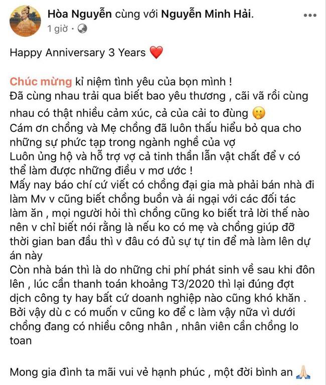 Hòa Minzy gửi lời cảm ơn chồng và mẹ chồng, đặc biệt còn nhắc tới chi tiết này như ngầm xác nhận đã sinh con?