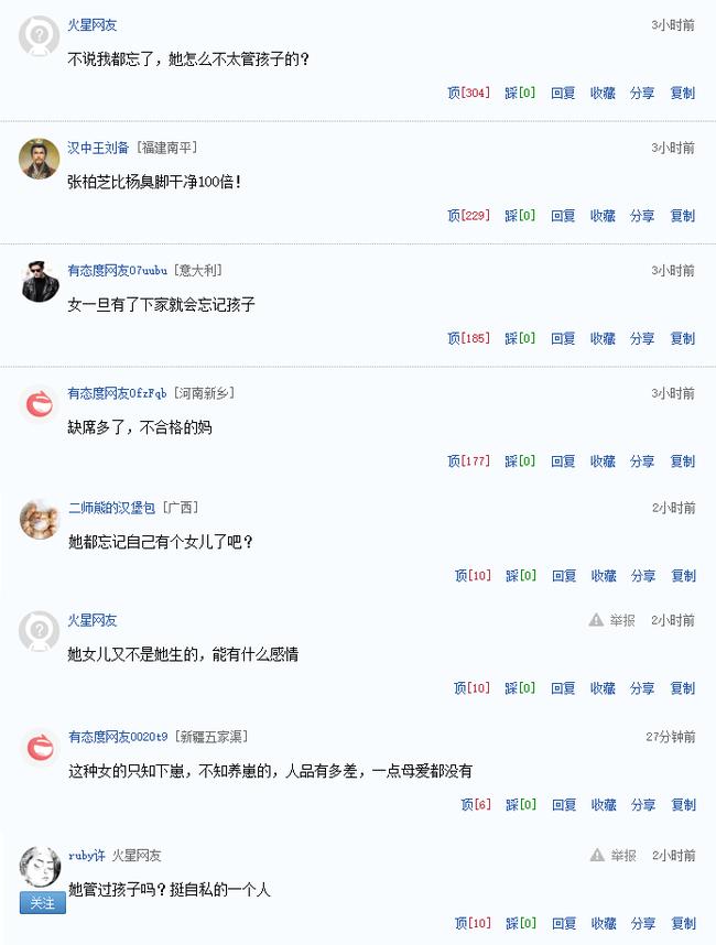 Dương Mịch tiếp tục nhận phải vô vàn chỉ trích từ phía netizen xứ Trung.