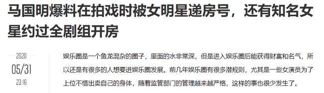 """Tài tử TVB Mã Quốc Minh tiết lộ việc từng nhận được """"lời mời gọi"""" của mỹ nhân hạng A khi làm việc ở Đại Lục - Ảnh 1."""