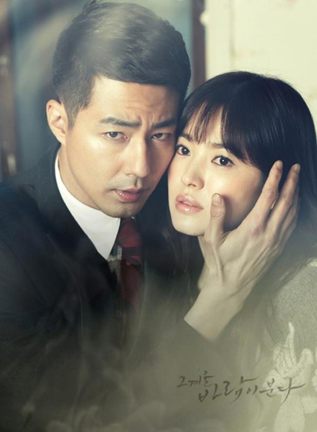 """Ít ngày sau tin đồn Song Hye Kyo từng thầm yêu bạn thân của chồng cũ, dân tình bất ngờ """"đào mộ"""" khoảnh khắc người đẹp thân thiết cùng Jo In Sung - Ảnh 2."""