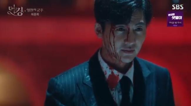 """""""Quân vương bất diệt"""" tập cuối: """"Happy ending"""" dành cho Lee Min Ho và Kim Go Eun, mãn nguyện nụ hôn siêu ngọt của đôi trẻ - Ảnh 2."""