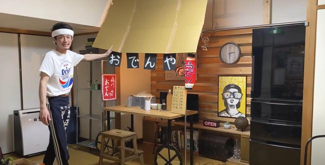 Ông bố Nhật Bản tạm nghỉ việc để mở bar tại gia trong mùa cách ly, nguyên nhân sau đó khiến ai cũng thấy ấm lòng - Ảnh 2.