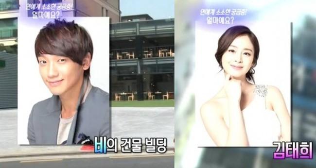 """Không chỉ quyền lực, vợ chồng Kim Tae Hee - Bi Rain còn giàu """"nức đố đổ vách"""", hai cô con gái chính là thiên kim tiểu thư hạng nhất xứ Hàn - Ảnh 5."""
