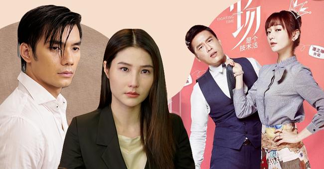 """Những thay đổi táo bạo khiến """"Tình yêu và tham vọng"""" hấp dẫn, """"ngập ngụa"""" drama hơn cả bản gốc Trung Quốc (P.1) - Ảnh 1."""