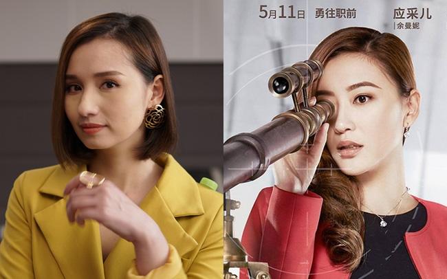 """Những thay đổi táo bạo khiến """"Tình yêu và tham vọng"""" hấp dẫn, """"ngập ngụa"""" drama hơn cả bản gốc Trung Quốc (P.1) - Ảnh 5."""