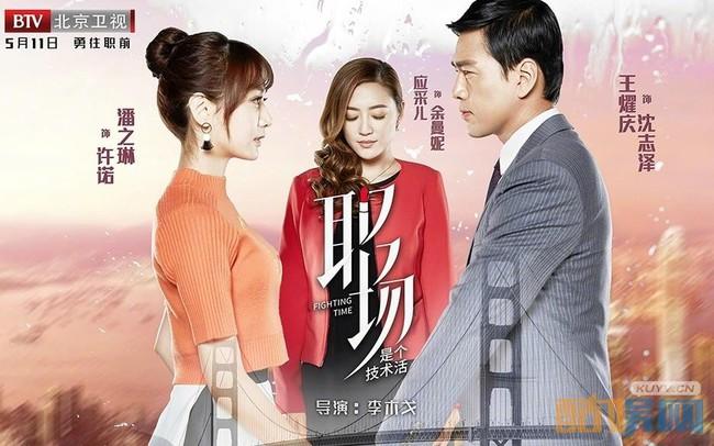 """Những thay đổi táo bạo khiến """"Tình yêu và tham vọng"""" hấp dẫn, """"ngập ngụa"""" drama hơn cả bản gốc Trung Quốc (P.1) - Ảnh 7."""