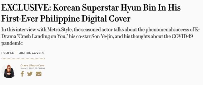 """Hyun Bin lần đầu lên tiếng sau tin đồn tái hợp Song Hye Kyo, nhưng chỉ toàn liên quan tới """"tình tin đồn Son Ye Jin"""" - Ảnh 1."""