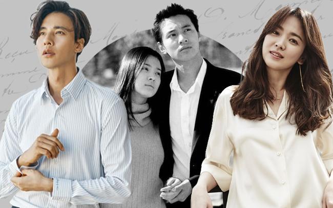 Mối quan hệ ít người biết của Song Hye Kyo - Won Bin: Chưa từng màu mè khoe khoang nhưng lại tin tưởng tới mức chia sẻ cả chuyện yêu đương - Ảnh 1.