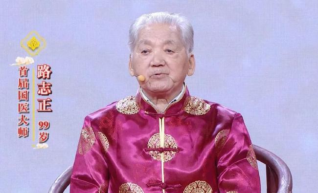 """4 """"tuyệt chiêu"""" trường thọ của danh y nổi tiếng Trung Quốc 99 tuổi giàu kinh nghiệm y học: Ai kiên trì làm sẽ trẻ đẹp và khỏe mạnh như mới đôi mươi - Ảnh 1."""