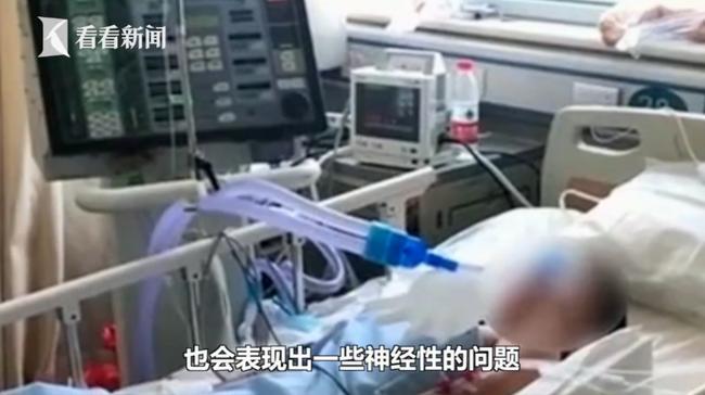 Cả nhà 3 người ngộ độc do ăn nấm dại, bé trai 10 tuổi suy gan, được mẹ hiến gan cứu sống - Ảnh 1.