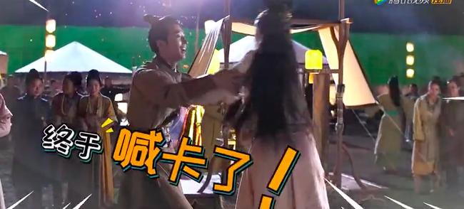 """""""Yến Vân Đài"""": Lộ cảnh Đường Yên đánh nhau với Đậu Kiêu, bà bầu mang song thai mặt vẫn nhỏ nhắn đẹp xinh - Ảnh 8."""