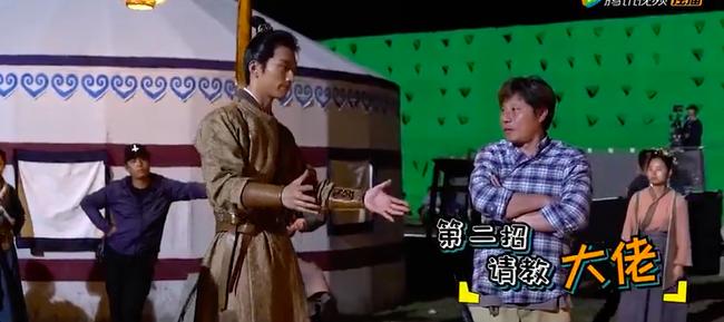 """""""Yến Vân Đài"""": Lộ cảnh Đường Yên đánh nhau với Đậu Kiêu, bà bầu mang song thai mặt vẫn nhỏ nhắn đẹp xinh - Ảnh 7."""